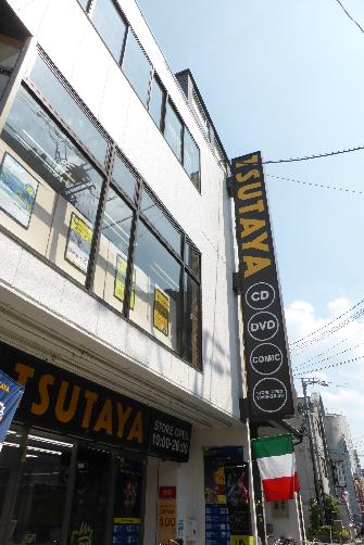 ショッピング施設:TSUTAYA 四条寺町店 458m