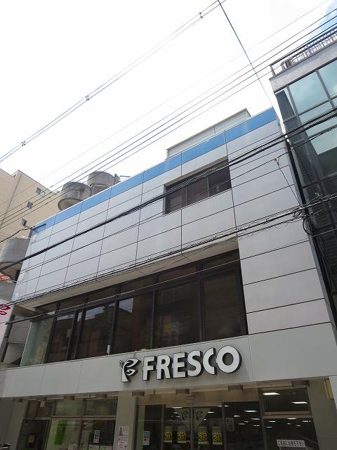 スーパー:フレスコ 寺町店 336m