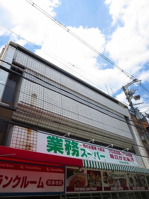 スーパー:業務スーパー 四条寺町店 387m