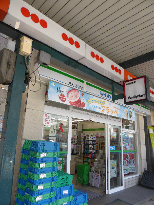コンビ二:ファミリーマート 四条花見小路店 250m