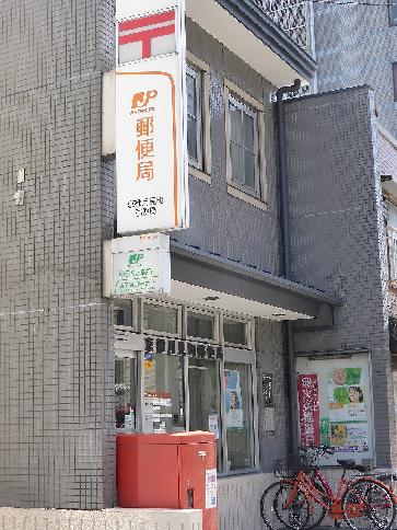 郵便局:京都月見町郵便局 229m