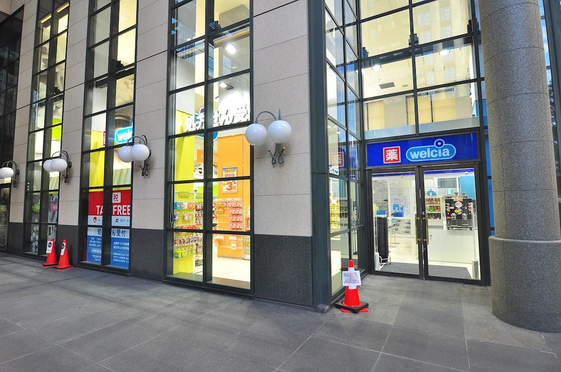 ドラッグストア:ウエルシア西新宿三井ビル店 167m