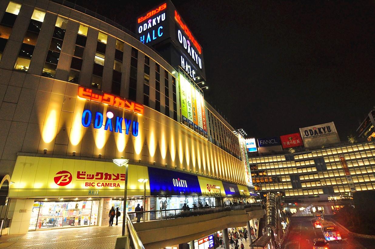 ショッピング施設:小田急百貨店 新宿店 1094m