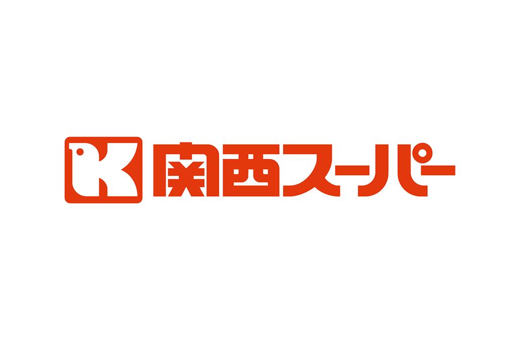 スーパー:関西スーパー 江坂店 207m