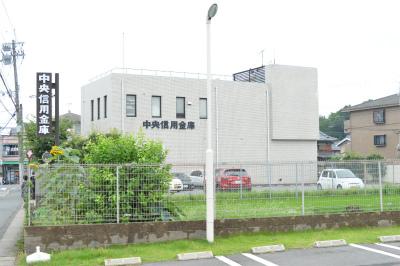 銀行:京都信用金庫岩倉中町支店 784m