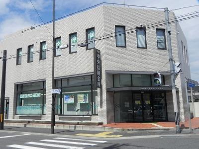銀行:京都中央信用金庫岩倉支店 890m