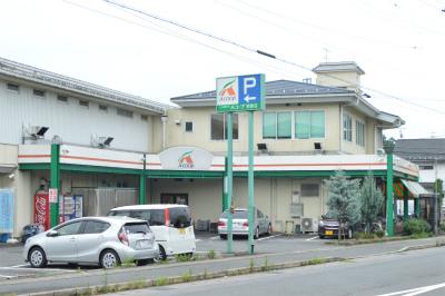 スーパー:FOOD SHOP(フードショップ)エムジー 岩倉店 937m