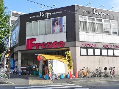 スーパー:フレスコ修学院店 472m
