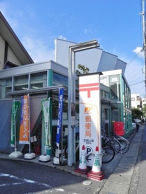 郵便局:京都山端郵便局 515m