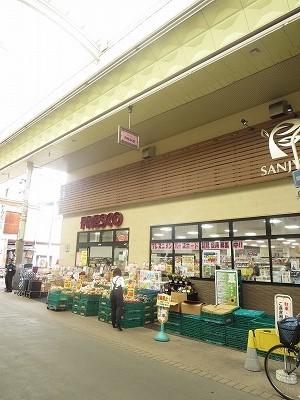 スーパー:フレスコ三条店 404m