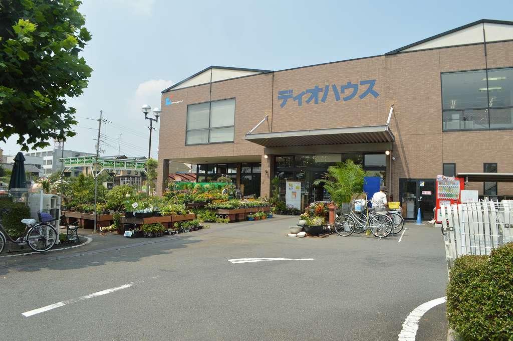 ホームセンター:ディオハウス 西ノ京店 407m