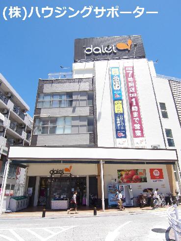 スーパー:キャンドゥ ダイエー西八王子店 484m