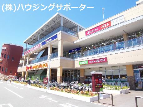 スーパー:ヤオコー 八王子並木町店 720m