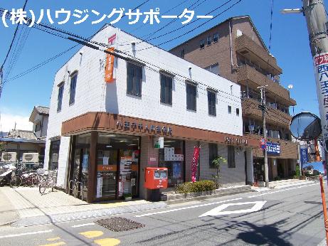 郵便局:八王子千人町郵便局 262m