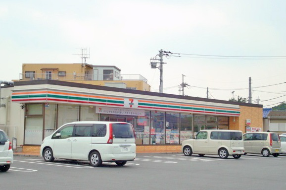 コンビ二:セブンイレブン 八王子中野山王1丁目店 299m