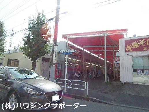 スーパー:食品の店おおた 神明店 1203m