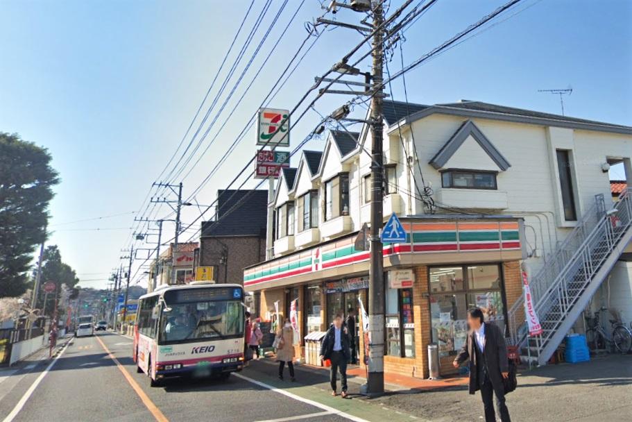 コンビ二:セブンイレブン 日野市仲井店 328m
