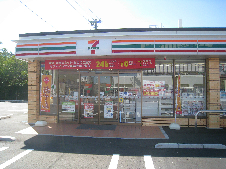 コンビ二:セブンイレブン 浜松野口町店 254m
