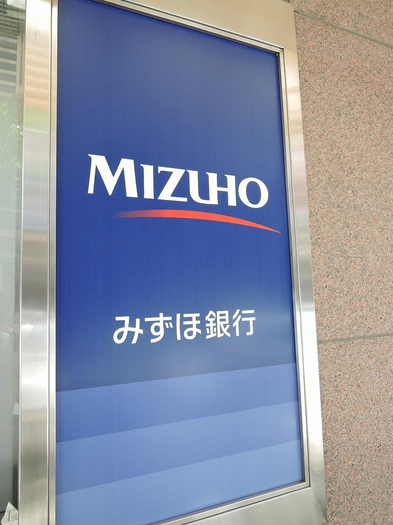 銀行:みずほ銀行門司出張所 1232m